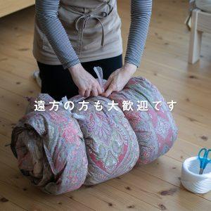 羽毛布団リフォームバナー