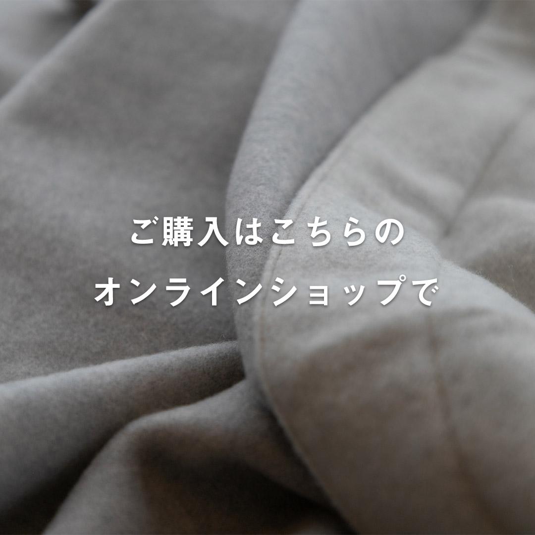 マラゾット毛布バナー