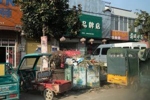 中国六安市