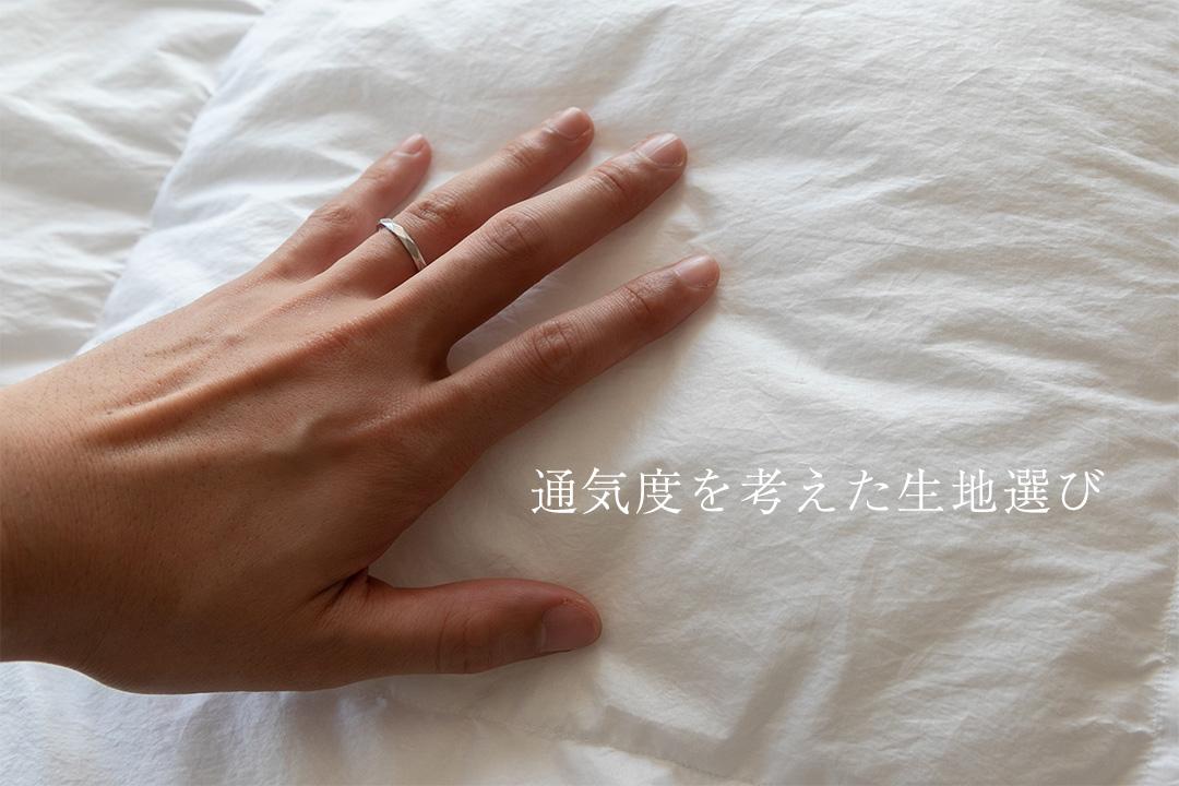 羽毛布団資料バナー