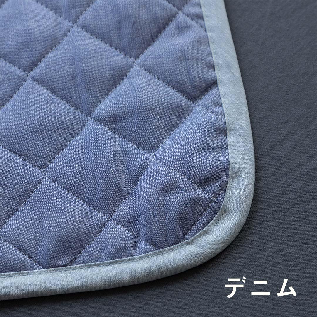 洗える本麻近江縮みクールパッド2020ver.