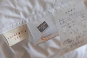 福島県W様羽毛布団(中国手選別ステッキーマザーグース95%)