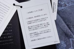 昭和西川マテリオーネ|ウォッシャブルリネン敷パッドシーツ